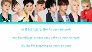 PENTAGON - Skateboard COLOR CODED LYRICS