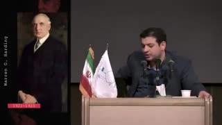 رائفی پور - « نظر رئیس جمهور های آمریکا درباره تشکیل اسرائیل »