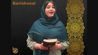 "جواب ""نه"" شهریار به فرح پهلوی"