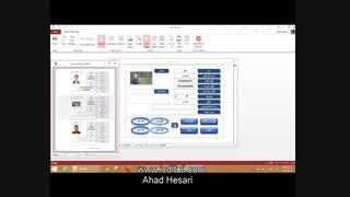 دانلود پکیج ویدیوئی آموزش طراحی دفترچه تلفن در اکسس