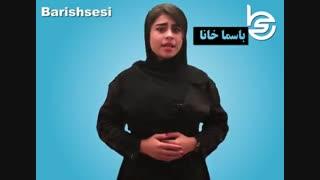 اولین چاپخانه رسمی ایران