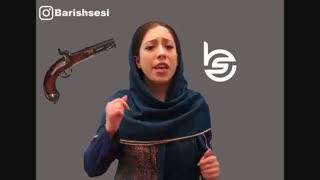 زری خانیم - zari khanim