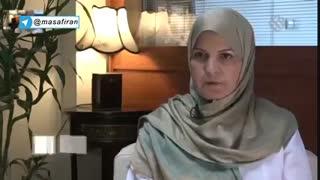 وقتی طب اسلامی غیر ممکن ها را ممکن می کند!
