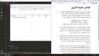 شیوه صحیح استفاده از Variable Font ها در صفحات وب