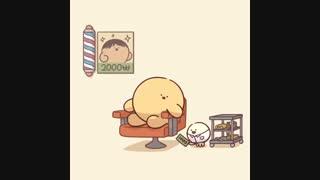 گردالی های کیوت:آرایشگر*-*