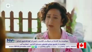 سریال عطر عشق قسمت ۲۳ دوبله فارسی