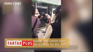 عشق پدر به دختر در مترو همه را تحت تاثیر قرار داد