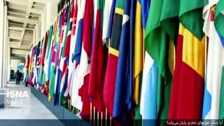 جنگ غولهای تجاری جهان پایان مییابد؟