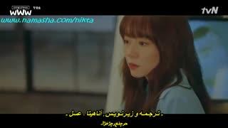 قسمت اول سریال زیبای www با زیرنویس فارسی چسبیده