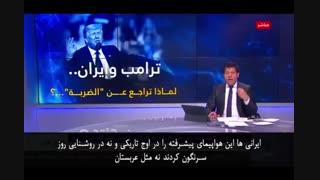 """تمجید مجری ضدایرانی """"الحوار"""" از قدرت نظامی ایران و مقایسه جالب آن با عربستان سعودی!"""