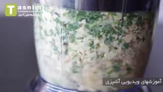 فلافل | فیلم آشپزی