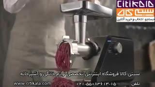 معرفی چرخ گوشت پاناسونیک MK-ZJ3500- سیتی کالا
