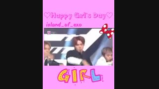 ♡روز دختر بر همه ی دخترای نماشایی مبارک♡ ( اکسو )