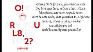 موزیک لیریک  اهنگ Intro: O!RUL8,2? hc ورژن کره ای از BTS