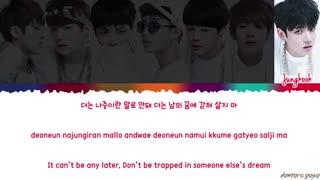 لیریک اهنگ NO ورژن کره ای  از BTS