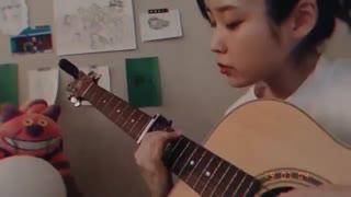 کاور آهنگ  Best Part از Daniel Caesar توسط آی یو IU / آیو