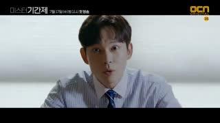 تیزر سریال کره ای کلاس دروغ 2019 Class of Lies با بازی یون گیون سانگ جایگزین سریال نجاتم بده در کانال سیسی گرل (مدرسه ای،جنایی)