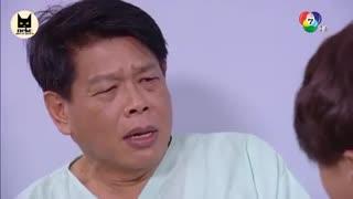 سریال تایلندی عشق پانتاکان Panthakan Rak 2018 قسمت چهاردهم (پایانی) با زیرنویس فارسی آنلاین (درخواستی)