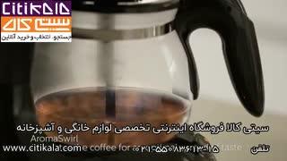 لذت نوشیدن قهوه با قهوه ساز فیلیپس HD7457 - سیتی کالا