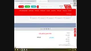 نحوه استفاده از طراحی سایت وردپرس/بخش 38-شرکت نونگار