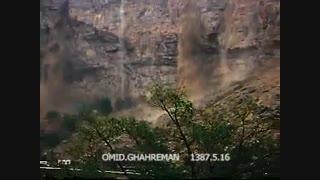 سیل آبشار مانند بر فراز شهر ماکو
