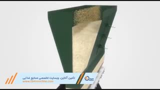 دستگاه سورتینگ برنج و حبوبات