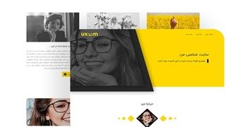 آموزش طراحی قالب سایت در فتوشاپ (معرفی دوره رایگان)