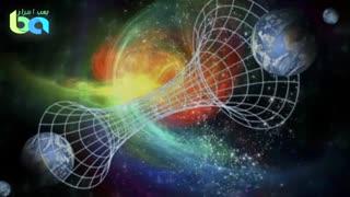 همزاد انسان و وجود جهان های موازی