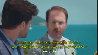 سریال Her Yerde Sen (همه جا تو) قسمت ۲ با زیرنویس چسبیده فارسی