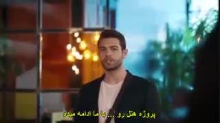 سریال Her Yerde Sen (همه جا تو) قسمت ۴ با زیرنویس چسبیده فارسی