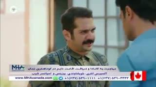 سریال عطر عشق قسمت ۲۶ دوبله فارسی