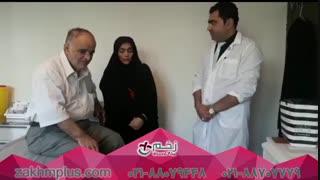 درمان زخم پای دیابتی درکلینیک زخم پلاس