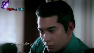 میبخشم از مرتضی پاشایی میکس سریال چینی خداحافظ پرنسس من(پیشنهاد ویژه)