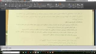 حل آزمون طراحی معماری نظام مهندسی اردیبهشت 97 (مهندس انسانیت)