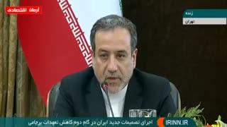 نشست خبری تصمیمات جدید ایران درباره گام دوم گاهش تعهدات برجامی
