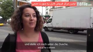 آموزش تصویری زبان آلمانی - آموزش زبان