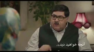 دانلود حلال و قانونی سریال هیولا قسمت ده