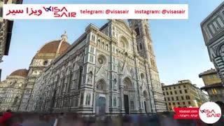 فلورانس ایتالیا -  Florence Italy - تعیین وقتفارت ایتالیا با ویزاسیر