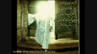 تعجیل در ظهور - لقمه حلال و نماز اول وقت