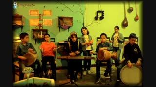جان مریم- آهنگساز: کامبیز مژدهی- گروه موسیقی پژواک...