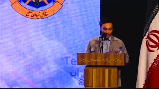 اختتامیه اولین جشنواره ملی فعالان دفاع مقدس و مقاومت در  فضای مجازی