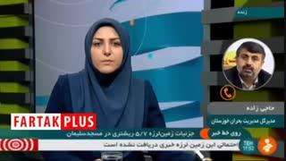 جزئیات زمین لرزه ۵.۷ ریشتری خوزستان از زبان مدیرکل مدیریت بحران