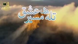 مسیر خدا سخته ولی.. -حجت الاسلام محمد جواد نوروزی نصرت