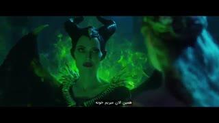 تریلر ملیفیسنت -Maleficent: Mistress of  Evil (زیرنویس فارسی)
