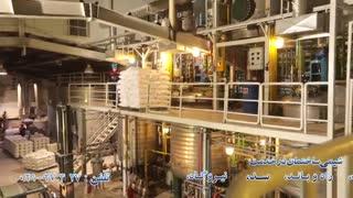 شیمی ساختمان
