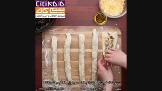 پیتزا شکم پر - آموزش آشپزی در سیتی کالا