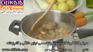 آشپزی با زودپزهای کن ریکن سوئیس - citikala.com