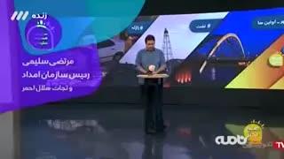 آخرین وضعیت مناطق زلزله زده مسجدسلیمان