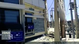 آخرین وضعیت مسجدسلیمان، یک روز پس از زلزله