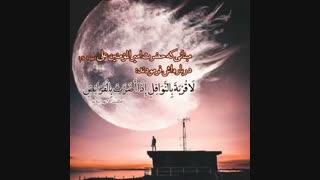 مراقب باش مستحب جای واجب را نگیرد-حجت الاسلام محمد جواد نوروزی نصرت